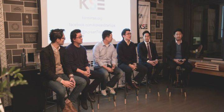 KSE Beta Kickoff Event
