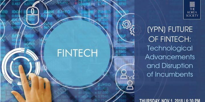 Future of Fintech: Technological Advancements and Disruption of Incumbents