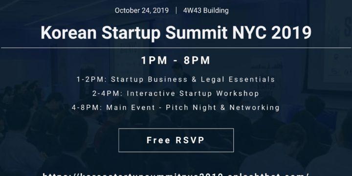 Korean Startup Summit NYC 2019