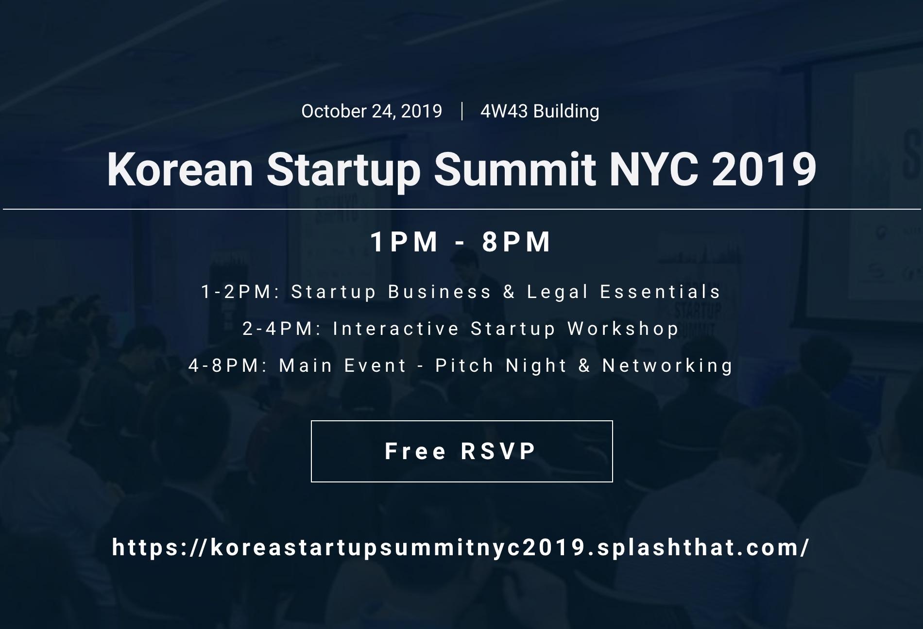 Korean Startups & Entrepreneurs (KSE) - Korean Startup Summit NYC 2019